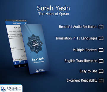 Surah Yasin - screenshot thumbnail