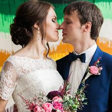 Wedding photographer Jurgita Lukos (jurgitalukos). Photo of 07.05.2017