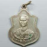 เหรียญพระอัฐมรามาธิบดินทร รัชกาลที่ 8 ที่ระลึก 25 ปี มูลนิธิอัฏฐมราชานุสรณ์ ปี 2543
