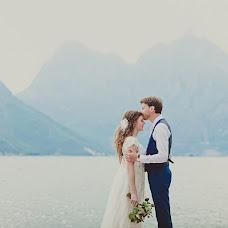 Wedding photographer Valeriya Krasnova (krasnovaphoto). Photo of 15.05.2016