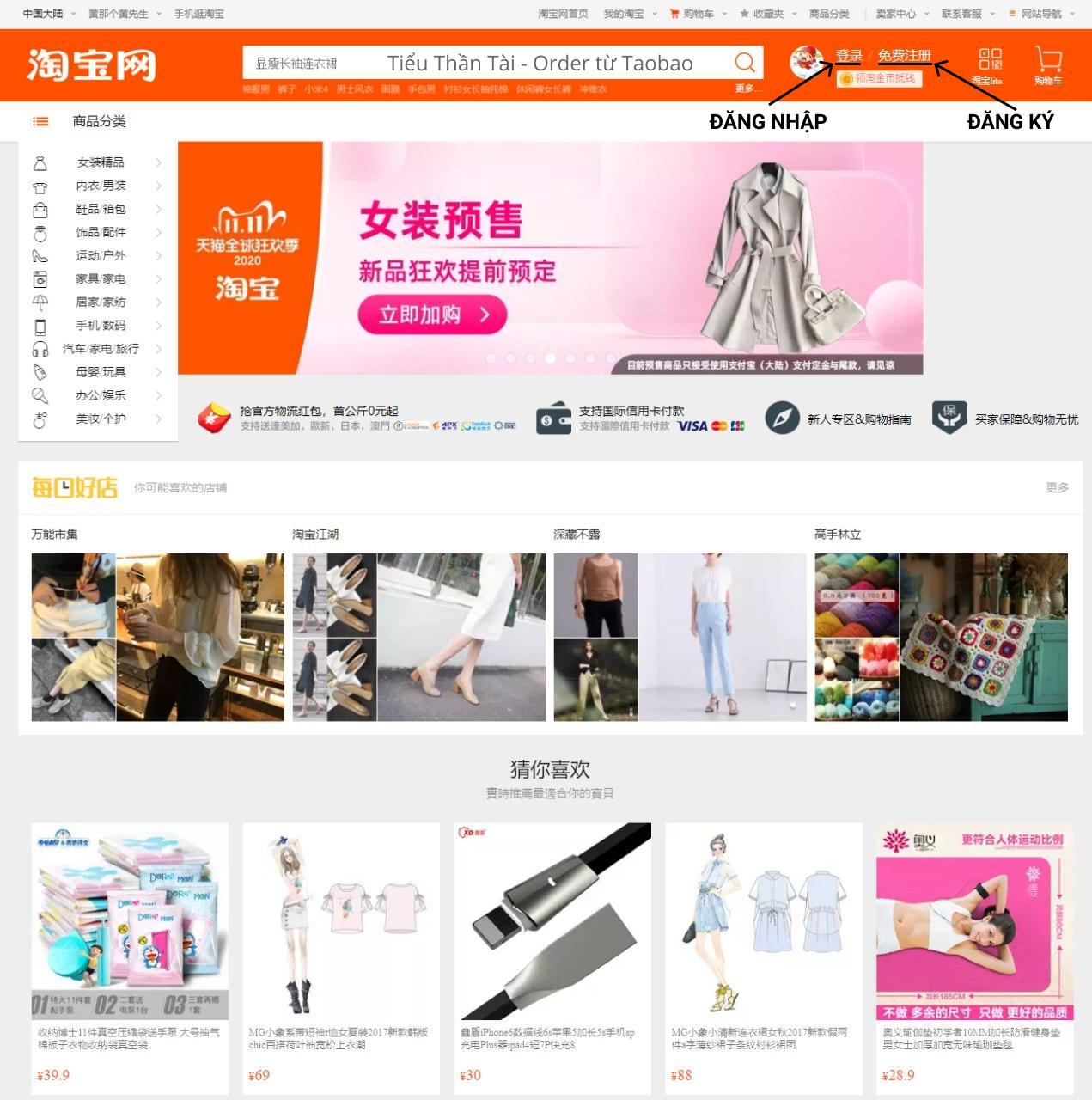 truy cập trang taobao