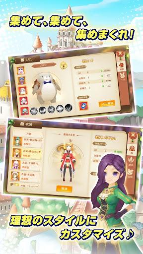 u30e6u30fcu30c8u30d4u30a2u30fbu30b2u30fcu30c8uff5eu53ccu5b50u306eu5973u795eu3068u672au6765u3078u306eu3064u3070u3055uff5e apkmr screenshots 4