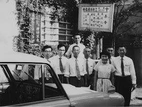 Photo: 1960年9月4日東京女子大モーター研究会(自動車部)幹部のT姉妹運転の日産ダットサンで、牧師・長老一同小平霊園まで共同墓地候補地の視察に出かけた。