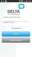 Screenshot of DELTA Личный кабинет