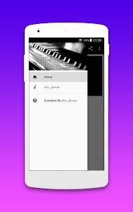 موسيقى بيانو بدون نت  2018 -  Music Piano 2018 - náhled
