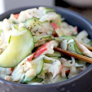 Kani Salad - カニ サラダ