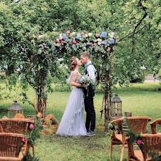 Wedding photographer Alena Antropova (AlenaAntropova). Photo of 03.07.2017