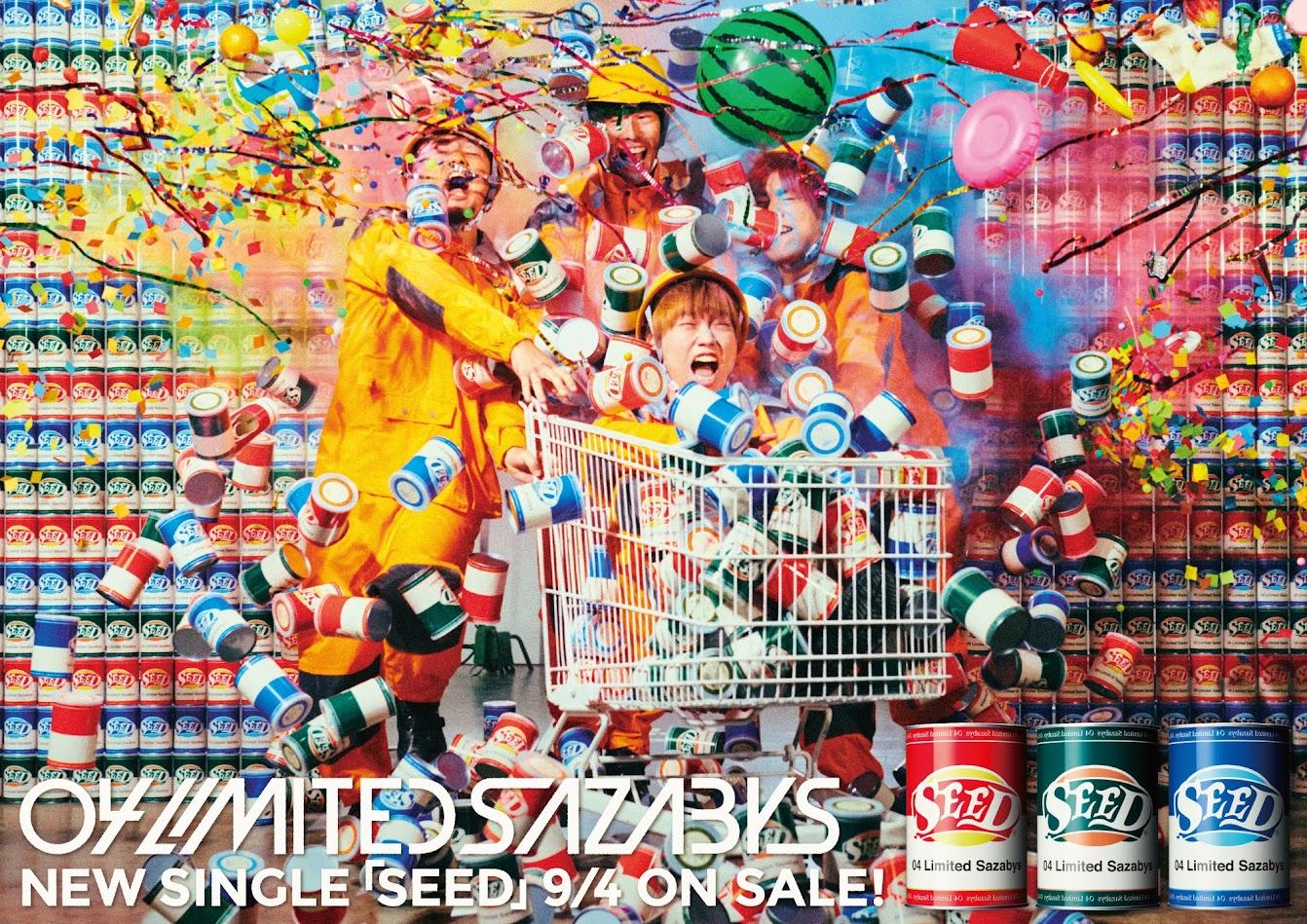[迷迷音樂] 04 Limited Sazabys 新單曲發行 賣的不是CD卻是「罐頭」?!