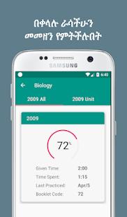 Ethio Matric : Ethiopia Grade 12 and 10 Matric app - Apps on Google Play