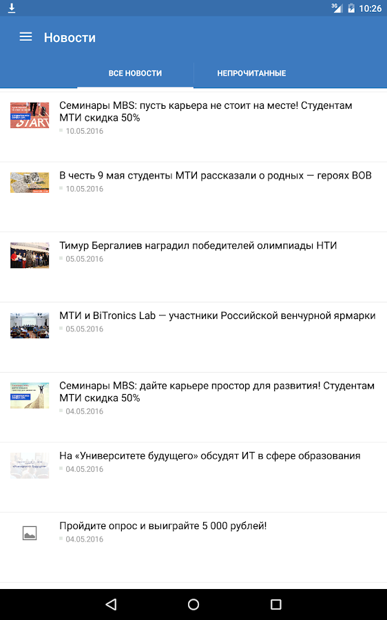 MTI Mobile- screenshot