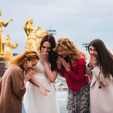 Wedding photographer Polina Avericheva (pialka). Photo of 20.07.2016