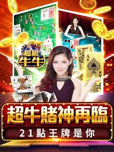 老子有錢 – 麻將、捕魚、老虎機、百家樂、柏青斯洛 Apk Latest Version Download For Android 9