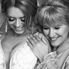 Wedding photographer Aleksandr Zakhar (SashaZahar). Photo of 06.05.2018