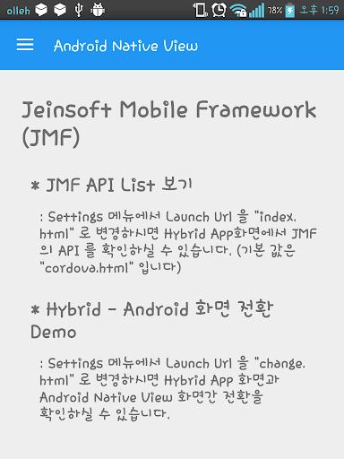 Jeinsoft Mobile Framework Demo