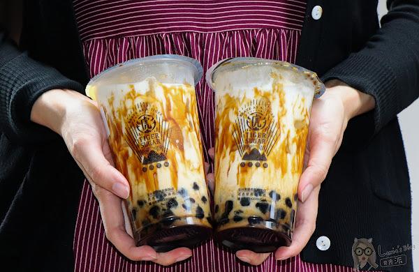 黑糖鮮奶-老虎堂、陳三鼎、珍煮丹你選哪一個?