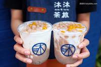 沐沐茶旅 台中公益旗艦店