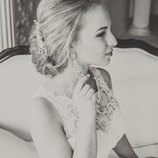 Wedding photographer Ekaterina Alduschenkova (KatyKatharina). Photo of 16.11.2016