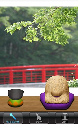 Mokugyo(With Cat) 1.0 Windows u7528 2