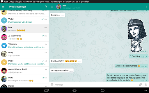 Plus Messenger screenshots 8