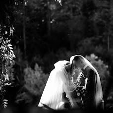 Wedding photographer Zoltan Sirchak (ZoltanSirchak). Photo of 21.10.2018