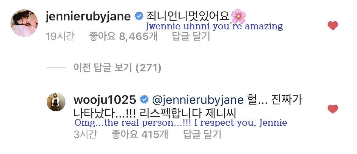 jennie-comment