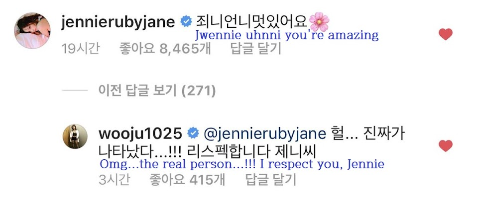 jennie-comment