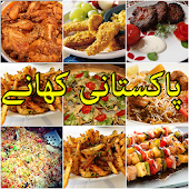 Best Recipes Collection  Urdu