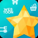 몽땅모아 즐겨찾기 - 웹툰/레시피/쇼핑/게임 Icon