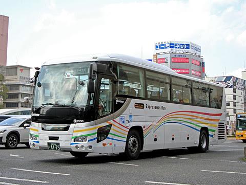西鉄「桜島号」 1338_201(HARMONY)
