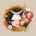 春入松・神臨