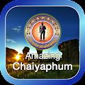 Amazing Chaiyaphum icon