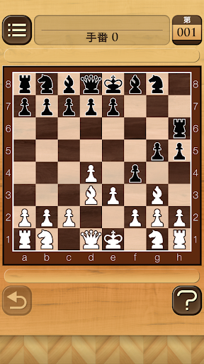 「ChessPuzzle」 Android版