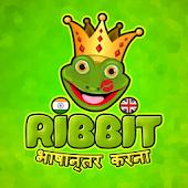 Ribbit Hindi To English