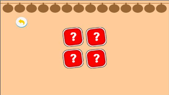 Permainan Two Dis Game screenshot