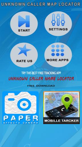 unknown caller location track