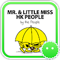 Stickey Mr and Ms HK People icon