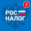 Налоги по ИНН и паспорту, долги у приставов icon