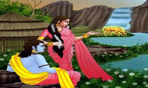 Ram Charit Manas Musical Hindi