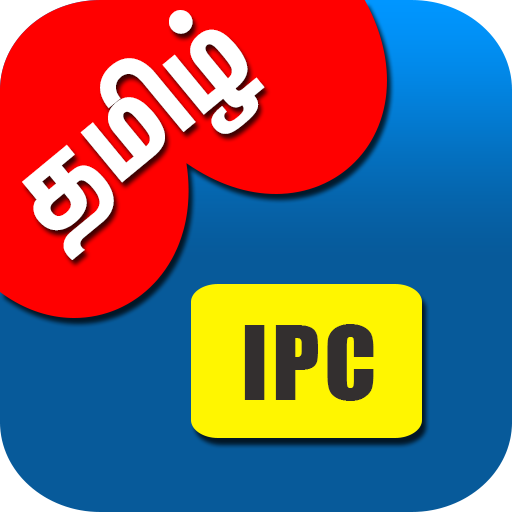 IPC Tamil - Indian Penal Code in Tamil Language - Apps on