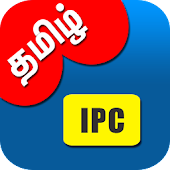 IPC Tamil - Indian Penal Code in Tamil Language
