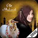 Bakra Eid Photo Frames 2020 icon
