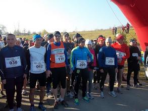 Zdjęcie: Start Maratonu Beskidy .