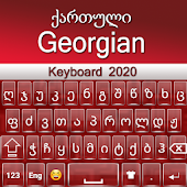 Georgian Keyboard2020