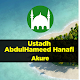 Ustadh Abdulhameed Hanafi dawahBox Download for PC Windows 10/8/7