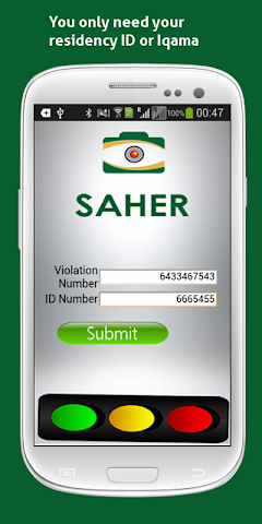 android Saher- Traffic Violations Screenshot 1