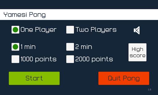 Yamesi Pong