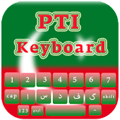 PTI Flag KeyBoard