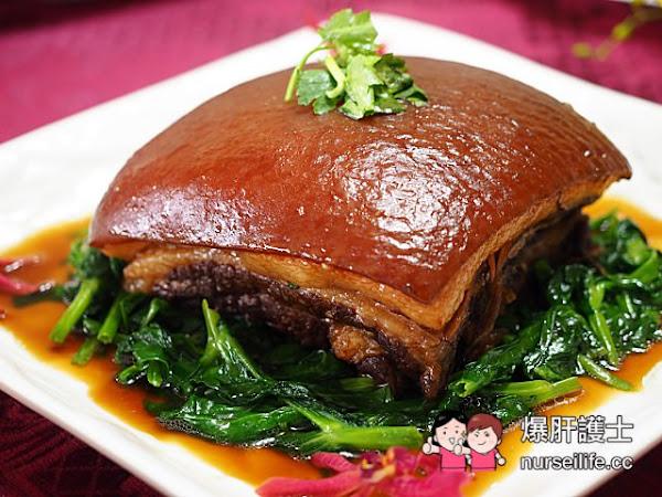 狄咖私廚年菜 家常口味無添加好健康