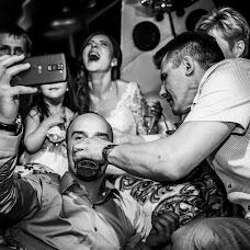Nhiếp ảnh gia ảnh cưới Anna Kova (ANNAKOWA). Ảnh của 23.10.2018