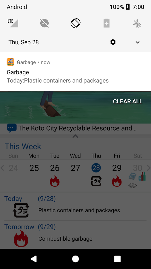 Koto City Recyclable Resource/Garbage Sorting App- screenshot